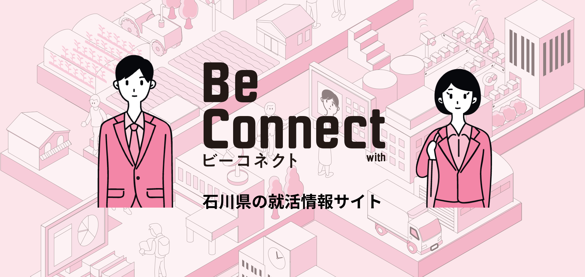 Be Connect
