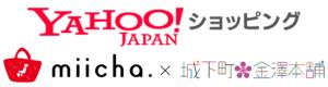 miicha.ショップ Yahoo!ショッピング店